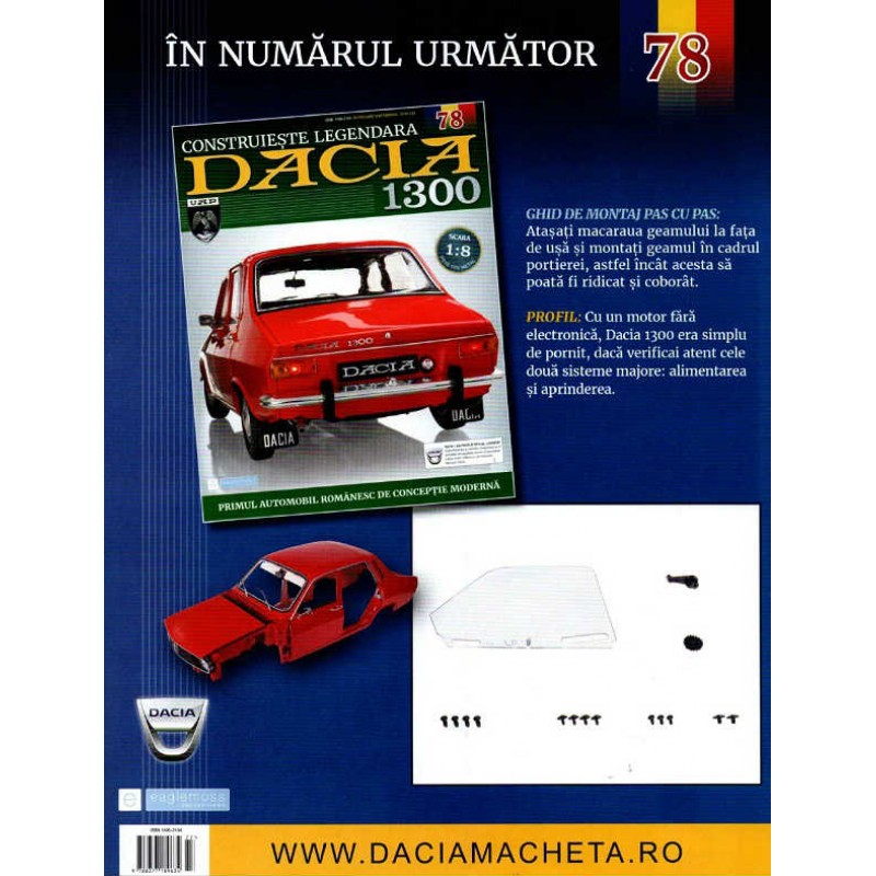 Macheta auto Dacia 1300 KIT Nr.77 - elemente portiera part5, scara 1:8 Eaglemoss