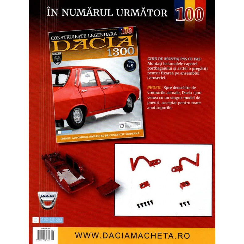 Macheta auto Dacia 1300 KIT Nr.99 - capota portbagaj part2, scara 1:8 Eaglemoss
