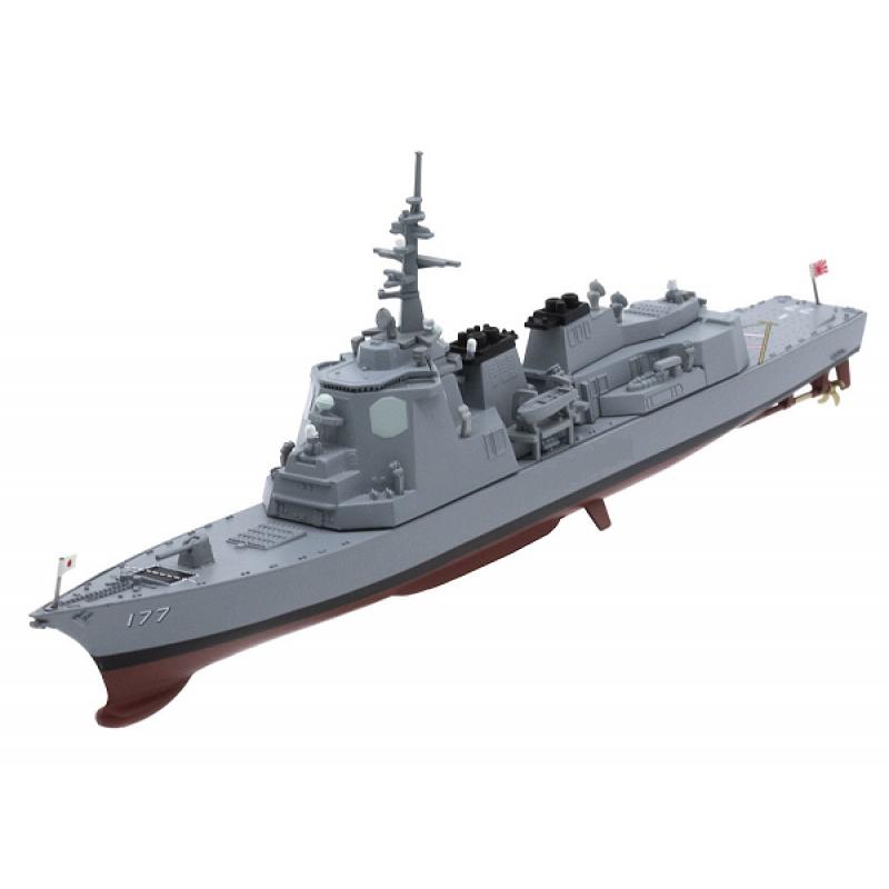 Macheta Nava Distrugator DDG-177 Atago, Colectie machete militare Armata Japoneza JSDF39, 1:900 Deagostini