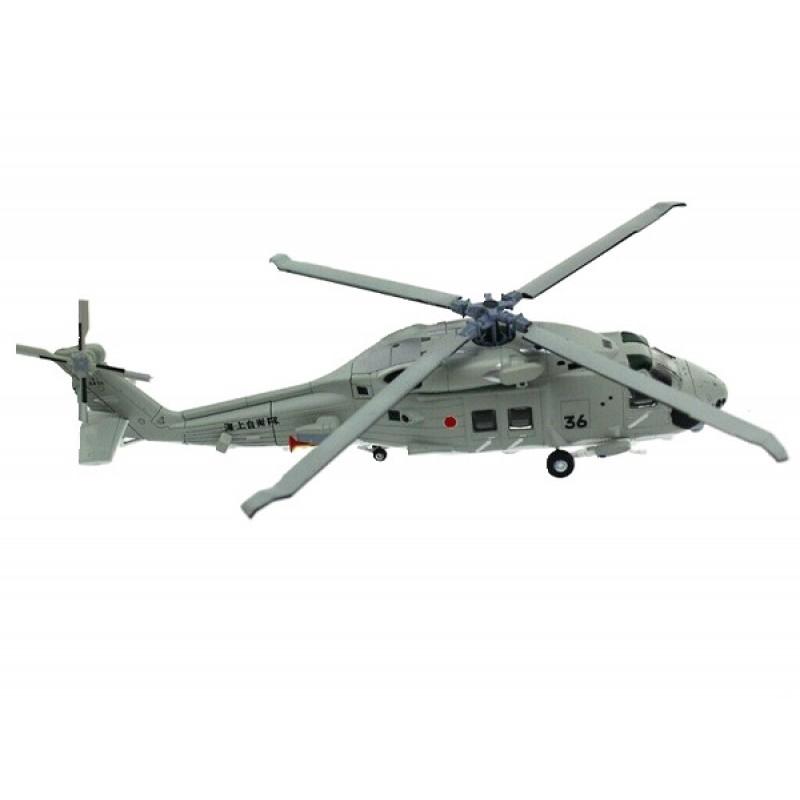 Macheta Elicopter Mitsubishi SH-60K, Colectie machete militare Armata Japoneza JSDF43, 1:100 Deagostini