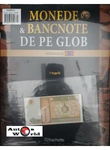Monede Si Bancnote De Pe Glob Nr.97 - 1 Tugrik, Hachette
