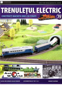 Colectia Trenuletul Electric Nr.79 diorama, Eaglemoss