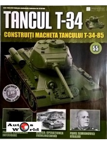 Colectia Tancul Т-34 Nr.55, 1:16 macheta kit de asamblat, Eaglemoss