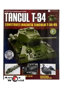 Colectia Tancul Т-34 Nr.61, 1:16 macheta kit de asamblat, Eaglemoss