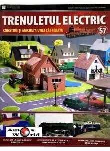 Colectia Trenuletul Electric Nr.57 diorama, Eaglemoss
