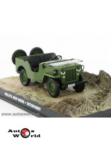 Jeep Willy M606 1953 James Bond, 1:43 Eaglemoss
