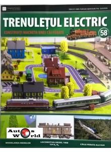 Colectia Trenuletul Electric Nr.58 diorama, Eaglemoss