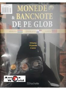 Monede Si Bancnote De Pe Glob Nr.96 - 10 luma, 10 parale, 2 sene, Hachette