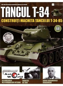 Colectia Tancul Т-34 Nr.68, 1:16 macheta kit de asamblat, Eaglemoss
