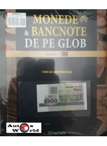 Monede Si Bancnote De Pe Glob Nr.101 - 1000 de Ruble, Hachette