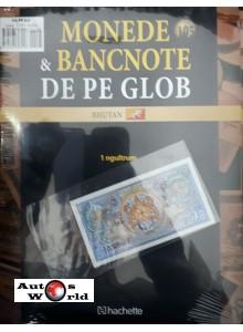 Monede Si Bancnote De Pe Glob Nr.105 - 1 Ngultrum, Hachette