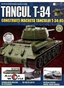 Colectia Tancul Т-34 Nr.78, 1:16 macheta kit de asamblat, Eaglemoss ...