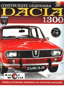 Macheta auto Dacia 1300 KIT Nr.27 - elemente panou portbagaj, scara 1:8 Eaglemoss
