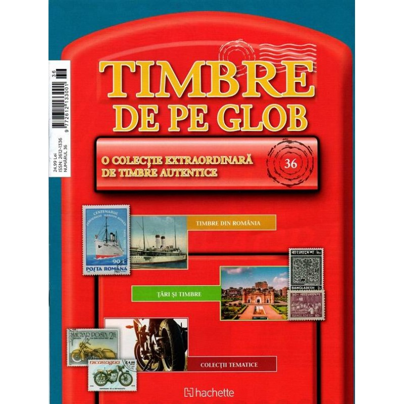 Timbre de pe Glob Nr.36, Hachette