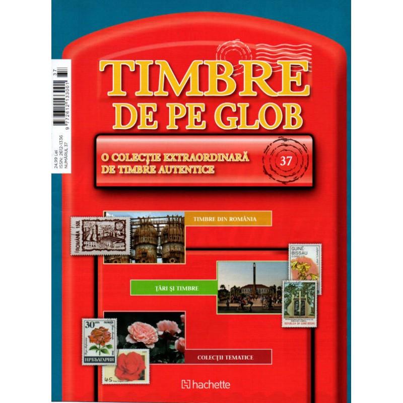 Timbre de pe Glob Nr.37, Hachette