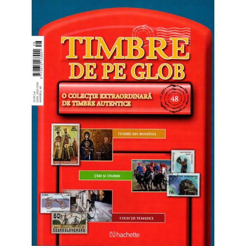 Timbre de pe Glob Nr.48, Hachette