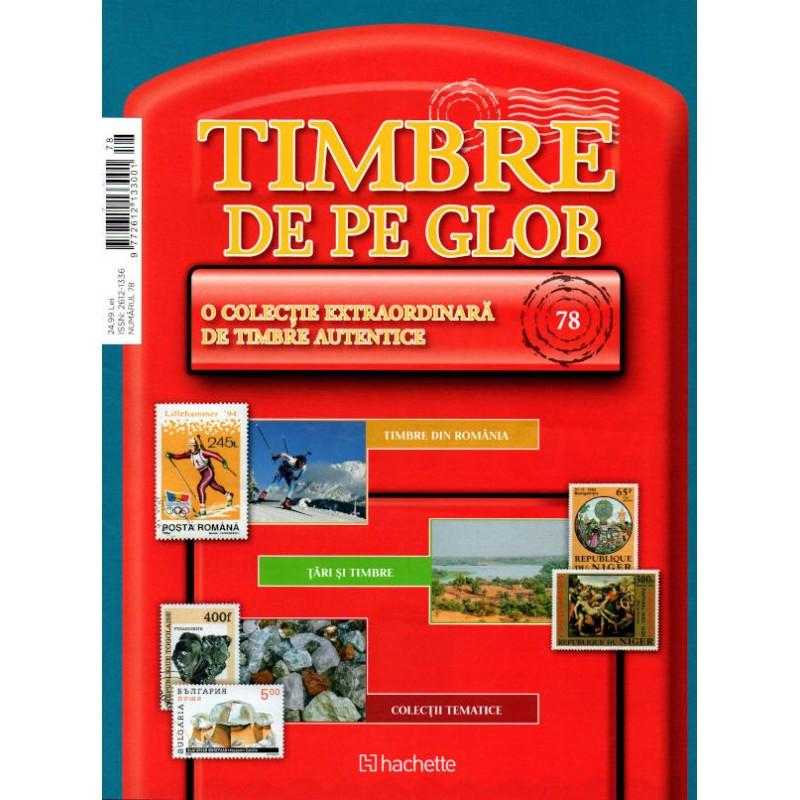 Timbre de pe Glob Nr.78, Hachette